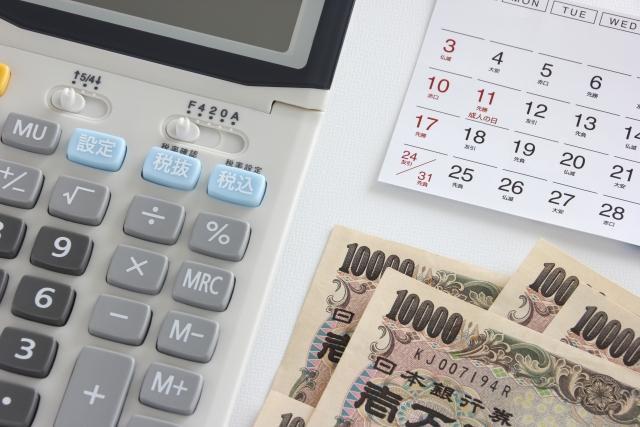 引き止める理由1「5万円~のお金がかかる」